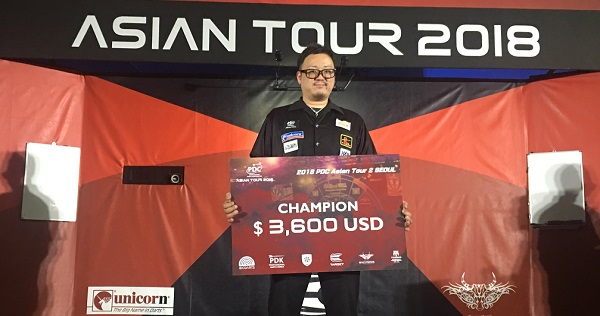 Seigo Asada (PDC Asian Tour)
