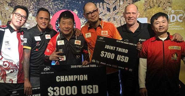 2019 PDC Asian Tour (Joe Mei)