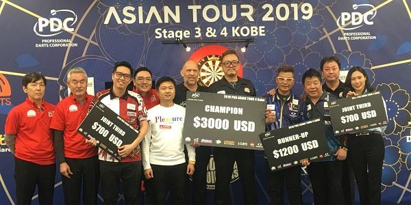 Japanese Pair Secure Asian Tour Success | PDC