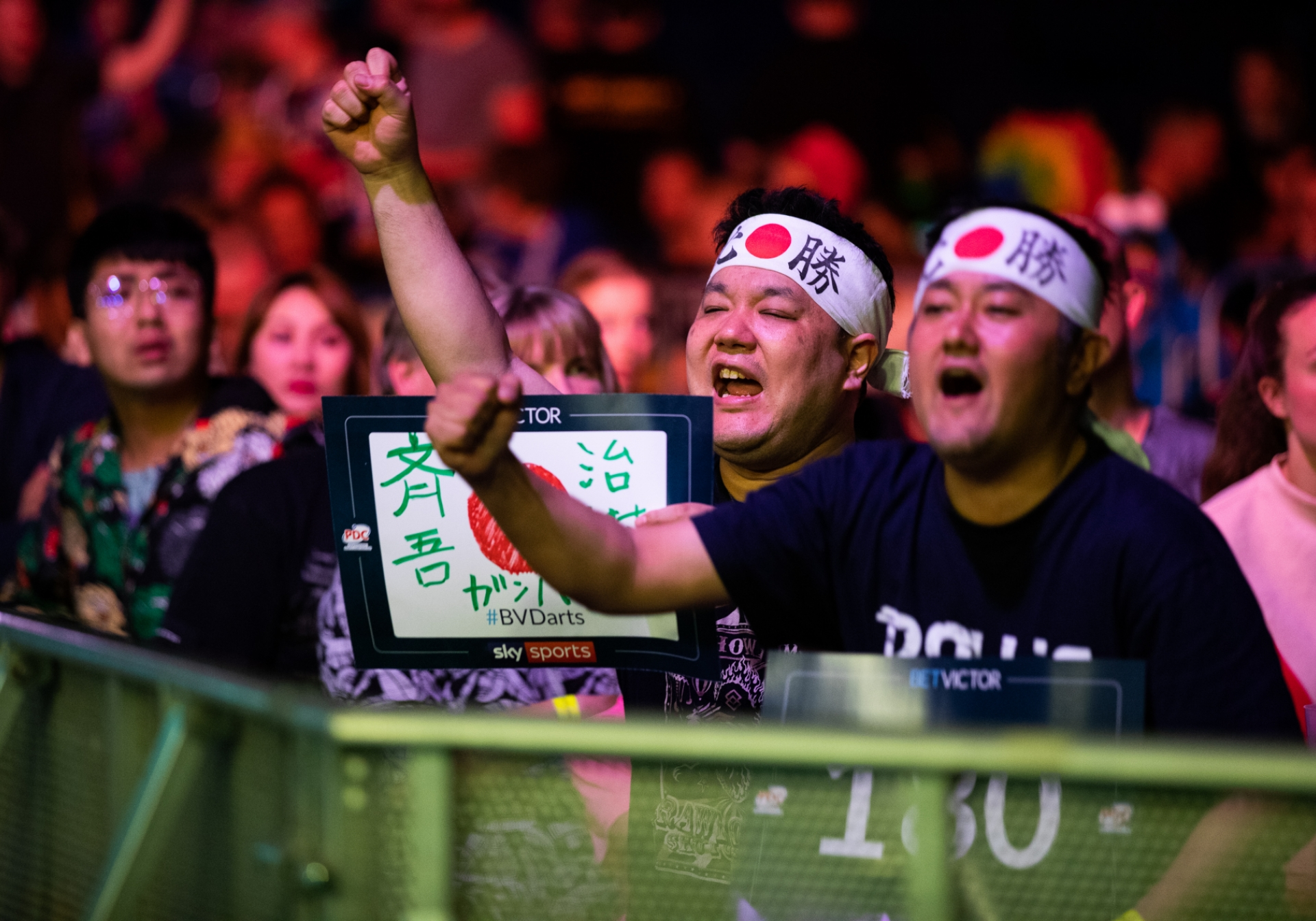 Japan Fans - BetVictor World Cup of Darts (Stefan Strassenberg)
