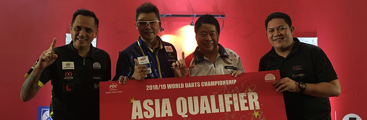 Asian Tour World Championship qualifiers (PDC)