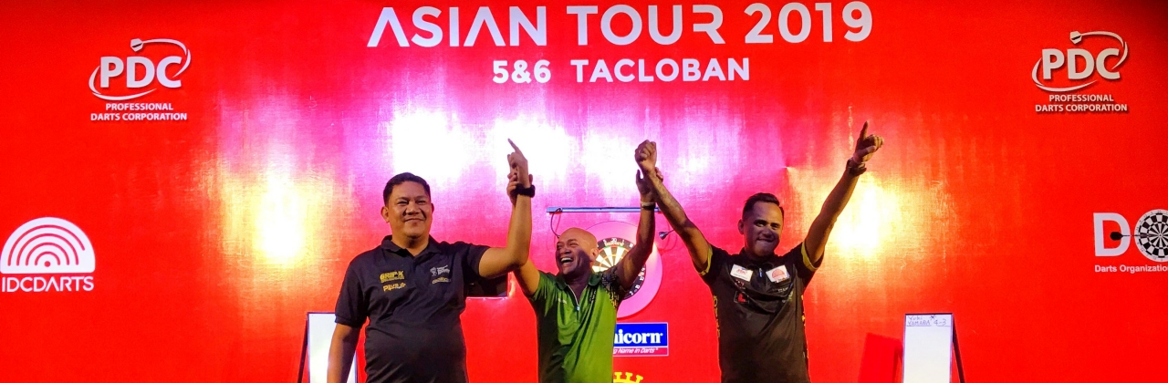 PDC Asian Tour (PDC)
