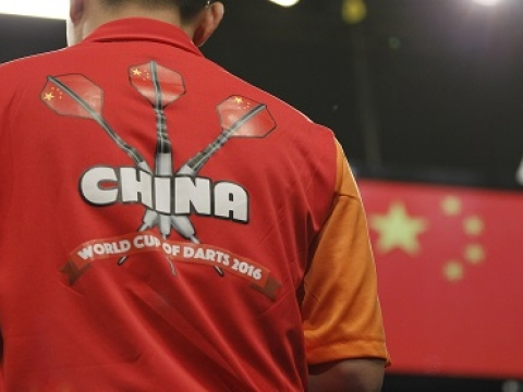 World Cup of Darts (China)