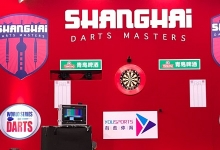 Shanghai Darts Masters (PDC)