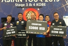 2019 PDC Asian Tour (Joe Mei)